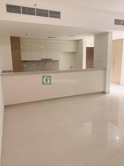 2 Bedroom Apartment for Sale in Dubai Hills Estate, Dubai - Tenanted  | Big terrace | High ROI