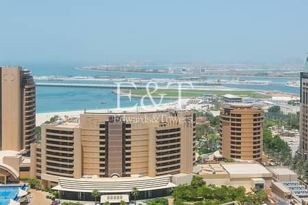 1 Bedroom Apartment for Sale in Dubai Marina, Dubai - Exclusive:High Floor