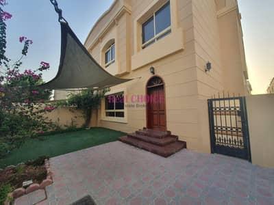 فیلا 4 غرف نوم للايجار في مردف، دبي - Spacious 4BR+Maid Room Villa With Garden