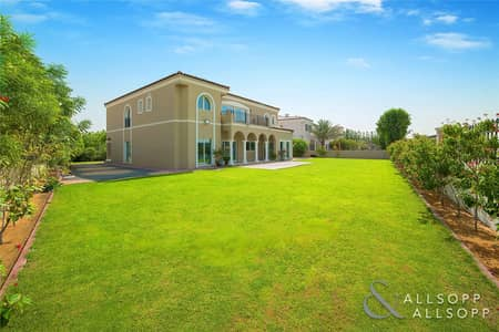 Exclusive | Huge Plot | Cul de Sac Location