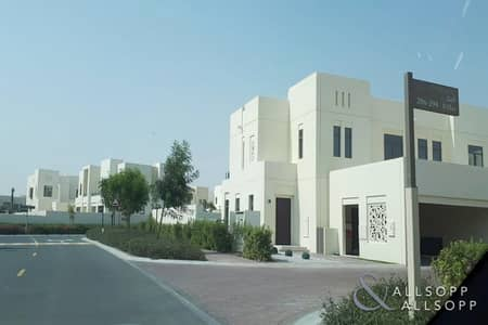 3 Bedroom Townhouse for Rent in Reem, Dubai - Brand New | 3 Bed + Maids | Available Now