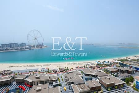 3 Bedroom Apartment for Sale in Jumeirah Beach Residence (JBR), Dubai - Panoramic Views of Sea and Dubai Eye   Low Floor