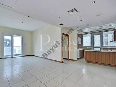 Bright & Spacious | Great Location | Best Price