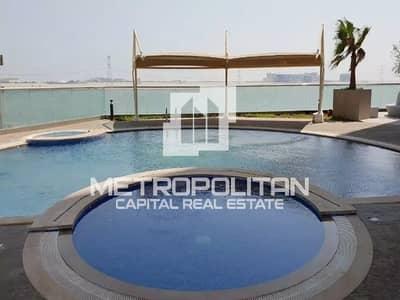 فلیٹ 2 غرفة نوم للايجار في جزيرة الريم، أبوظبي - Full Sea View with 1 Month Free | Rent It Now!