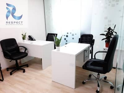 Now  Have Your Own Office!  For Only 7500 AED