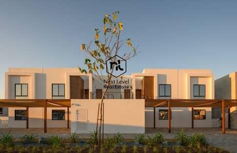 2 Bedroom Townhouse for Sale in Al Ghadeer, Abu Dhabi - Lowest Price Unit | Multiple Apt & Villa Options........