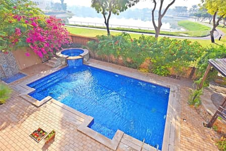 Upgraded | Private Pool | Lake Views | 4 Bedrooms