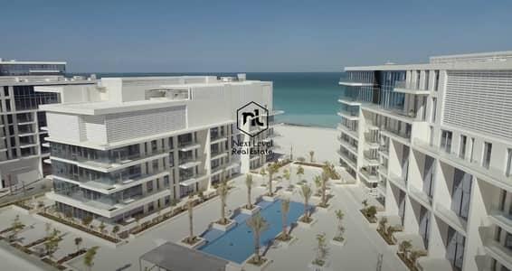 شقة 1 غرفة نوم للبيع في جزيرة السعديات، أبوظبي - Sea View | Loft | Brand New Ready