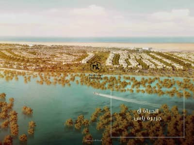 Plot for Sale in Yas Island, Abu Dhabi - Multiple Size Options Available | Freehold