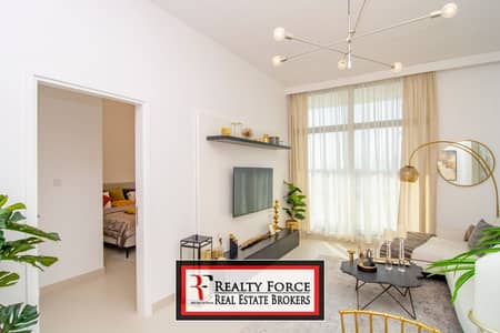 1 Bedroom Flat for Sale in Meydan City, Dubai - LOWEST PRICE | BRAND NEW 1BR | HANDOVER SOON