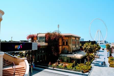 شقة 3 غرف نوم للايجار في جميرا بيتش ريزيدنس، دبي - 3BR  With  Marina And Sea View | No Commission | 2 Months Free