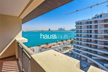 بنتهاوس 1 غرفة نوم للايجار في نخلة جميرا، دبي - Amazing Deal | Beach and Pool | Sea view