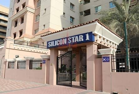 فلیٹ 1 غرفة نوم للايجار في واحة دبي للسيليكون، دبي - 1 Bedroom Apt. for rent with all the facilities