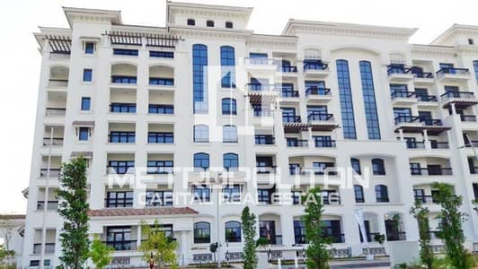 2 Bedroom Flat for Rent in Yas Island, Abu Dhabi - Amazing