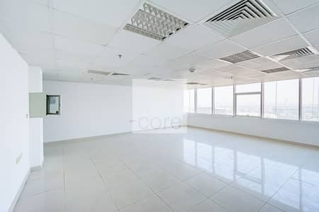 Fitted Office   High Floor   Near Metro