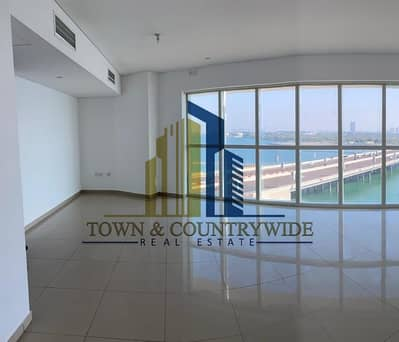2 Bedroom Flat for Sale in Al Reem Island, Abu Dhabi - Glamorous and Spacious 2 BR Apartment @ Rak Tower