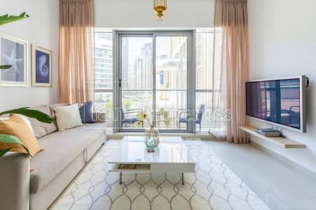 1 Bedroom Apartment for Sale in Dubai Marina, Dubai - Amazing upgraded One Bedroom | Partial Marina View