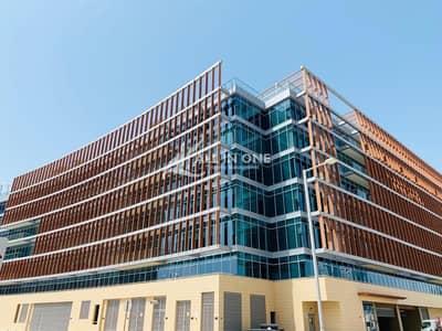 مکتب  للايجار في جزيرة الريم، أبوظبي - Stylish| Fully Fitted Office| with Covered Parking