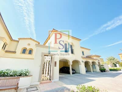 4 Bedroom Townhouse for Sale in Saadiyat Island, Abu Dhabi - Luxurious 4 BR Townhouse ! Idyllic Location ! Available !