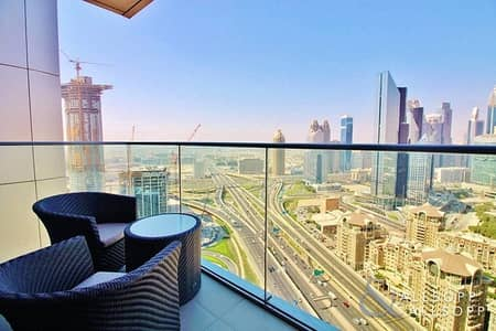 Bills Included   DIFC View   Vacant Now
