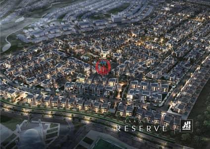 Plot for Sale in Saadiyat Island, Abu Dhabi - Free hold plot in saadiyat  island