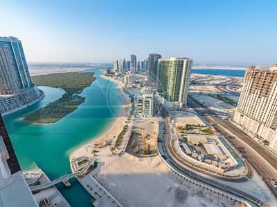 فلیٹ 1 غرفة نوم للايجار في جزيرة الريم، أبوظبي - NEGOTIABLE! Sea view Home |Mangrove Place