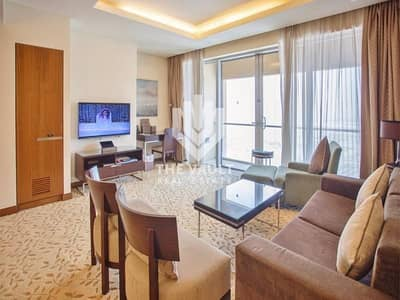 Furnished | All Bills Inclusive | Negotiable