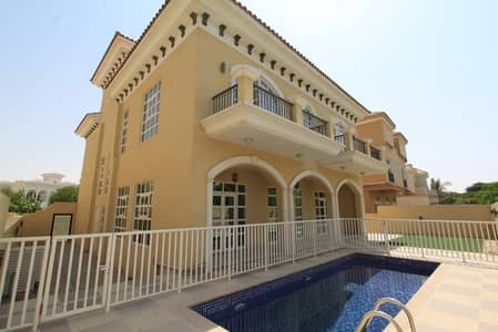 Vacant | 5 Bed Villa on Park | Pool and Basement