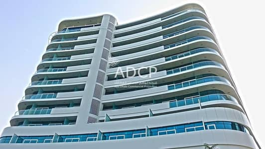 شقة 1 غرفة نوم للايجار في شاطئ الراحة، أبوظبي - Balcony | Canal View | No Extra Fee