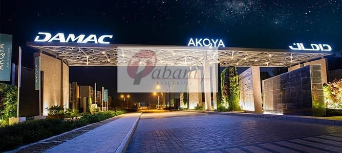 3 Bedroom Villa for Sale in Akoya Oxygen, Dubai - Cheapest 3 BR villa |Family Friendly Golf Community