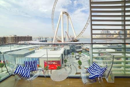 فلیٹ 3 غرف نوم للايجار في جزيرة بلوواترز، دبي - Bluewater Bldg 3B/R+maids Furnished apt Facing Sea