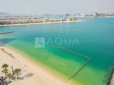 3 Bedroom Apartment for Sale in Palm Jumeirah, Dubai - Best Layout | Vacant | Unparalleled View