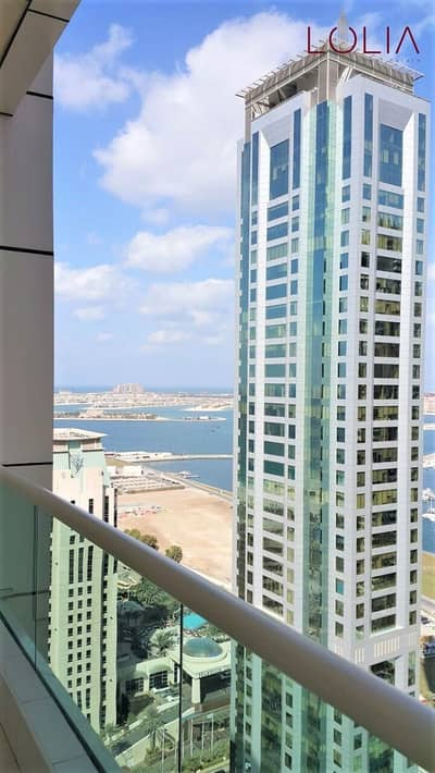 Partial Sea View | High Floor 2bhk Apart | Ready to Move