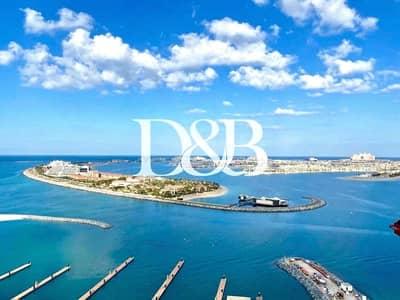 شقة 3 غرف نوم للبيع في دبي هاربور، دبي - Full Sea View   4Yr Payment Plan   No Service Fee