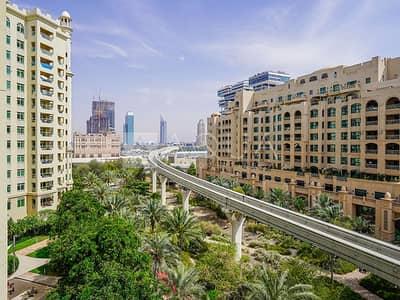 فلیٹ 2 غرفة نوم للبيع في نخلة جميرا، دبي - Largest 2 bed | Park View | Close to the Mall