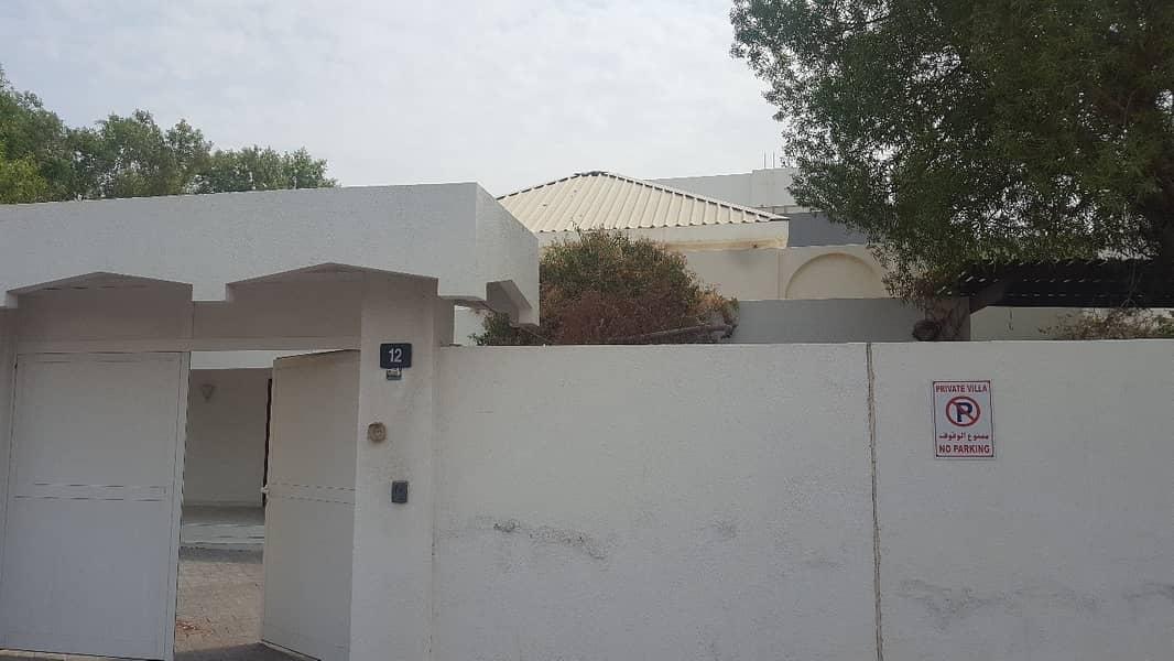 Jumeirah Box Park 4 bedroom