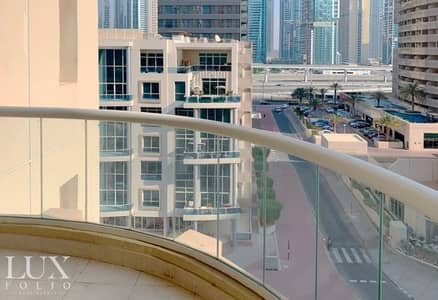 1 Bedroom Flat for Rent in Dubai Marina, Dubai - 2 Balconies | Bright + Huge Layout | 13 Months