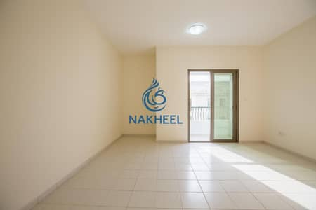 Great Deal - 1 Month Free - Direct from Nakheel