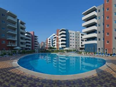 فلیٹ 1 غرفة نوم للبيع في الريف، أبوظبي - Luxury living! Buy now 1Br