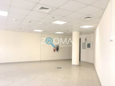 Office for Rent in Arjan, Dubai - Best Offer | Perfect Office | Fitted Office
