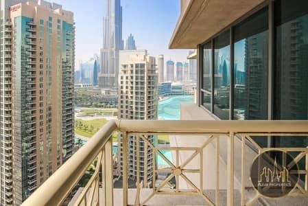 2 Bedroom Flat for Rent in Business Bay, Dubai - 2 Bedroom