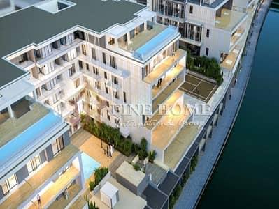 شقة 1 غرفة نوم للبيع في شاطئ الراحة، أبوظبي - 1 Bedroom Canal + Courtyard View!! w/ Huge Terrace