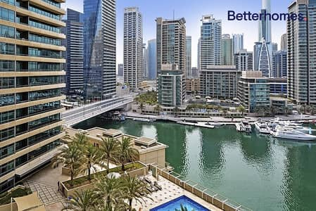 Marina View|Great Location|Occupied|Cash Seller