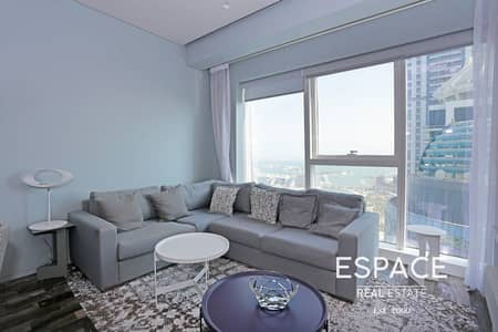 Beautiful Fully Furnished FENDI Apartment