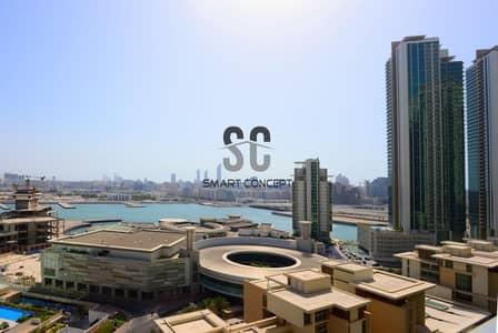 1 Bedroom Flat for Sale in Al Reem Island, Abu Dhabi - Rare Deal |Nice Balcony | Open Kitchen
