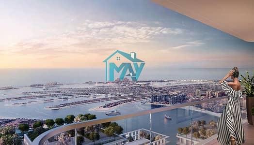 1 Bedroom Flat for Sale in Dubai Harbour, Dubai - apartment for sale in each front dubai