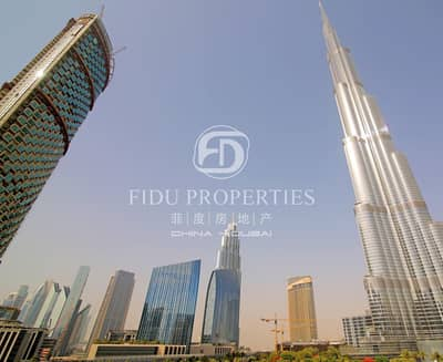 2 Bedroom Apartment for Sale in Downtown Dubai, Dubai - Fully Furnished | Move In Immediately | VACANT