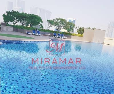 فلیٹ 2 غرفة نوم للبيع في جزيرة الريم، أبوظبي - شقة في مارينا هايتس I مارينا هايتس مارينا سكوير جزيرة الريم 2 غرف 1000000 درهم - 4820843