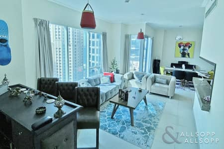 High Floor | 2 Bed | Partial Views | Emaar
