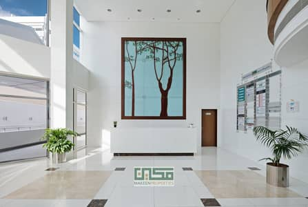 Office for Rent in Al Garhoud, Dubai - Chiller Free! Fitted office for rent Airport Road